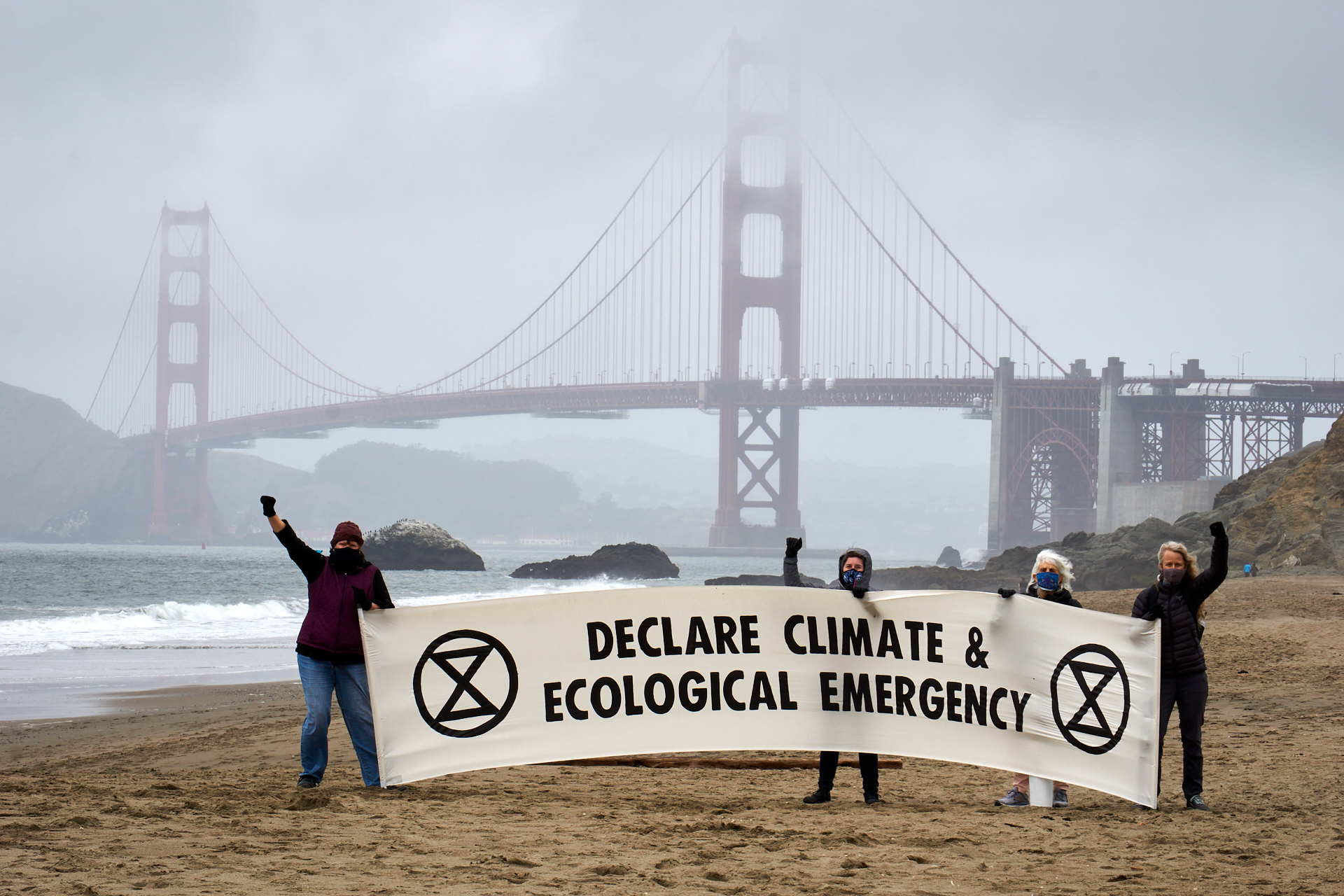 Declare Climate Emergency Now Campaign:April 21st, 2021